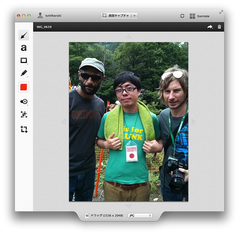 スクリーンショット-2013-09-11-19.18.32