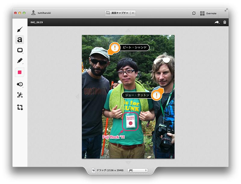 スクリーンショット-2013-09-11-19.31.24