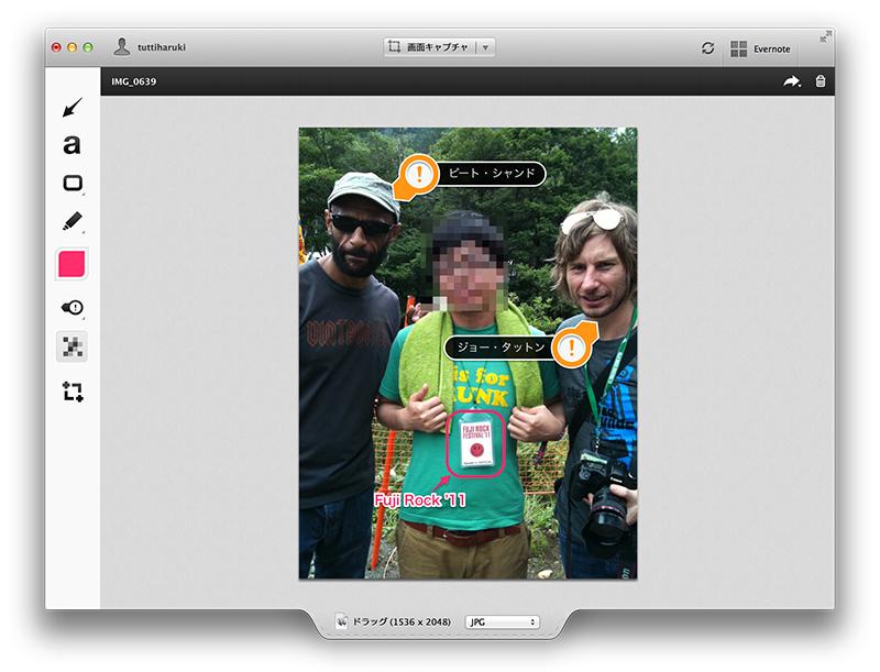 スクリーンショット-2013-09-11-19.31.47