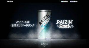 RAIZIN-COOL-RAIZIN-ENERGY-DRINK