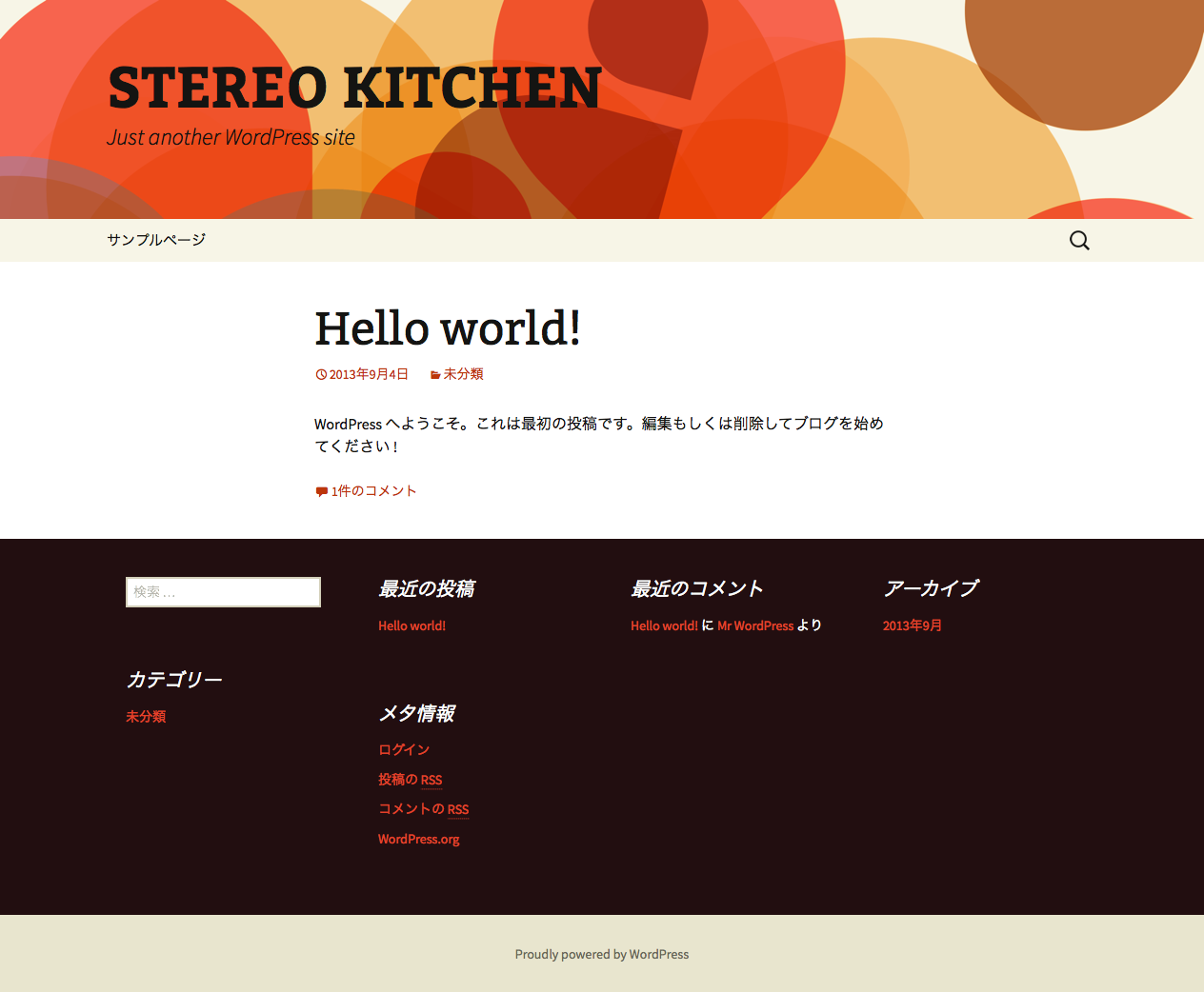 STEREO KITCHEN  Just another WordPress site