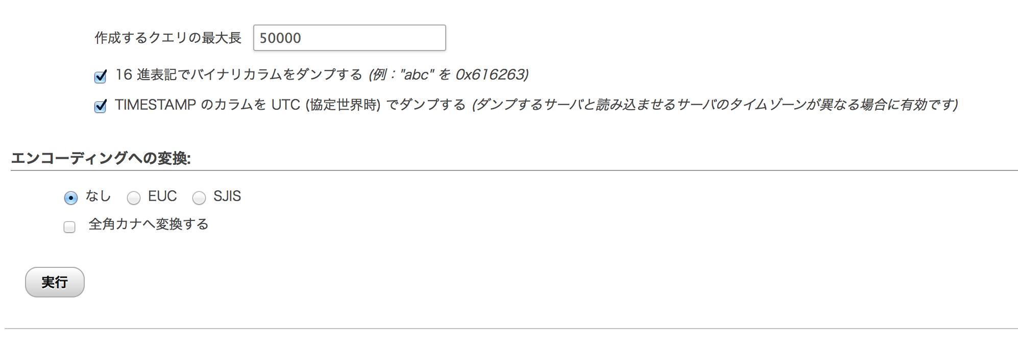 スクリーンショット 2013-10-01 11.18.37