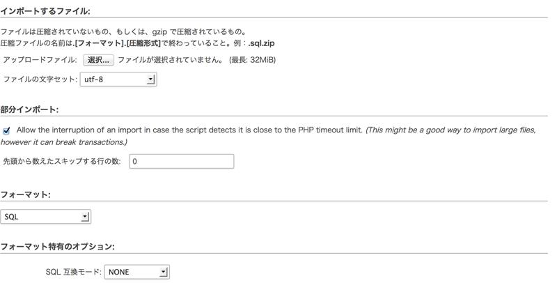 スクリーンショット-2013-10-01-11.58.27