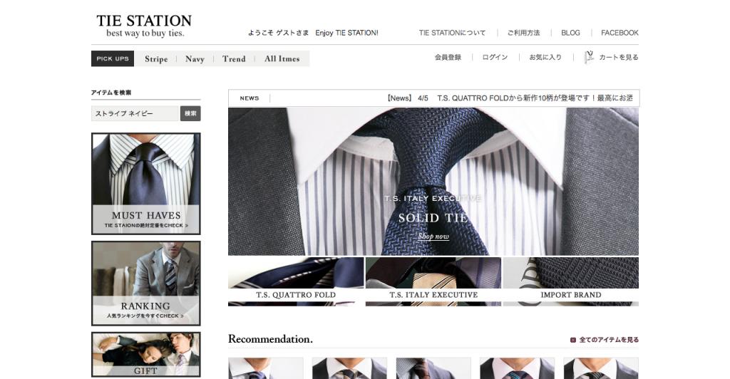 tie_station